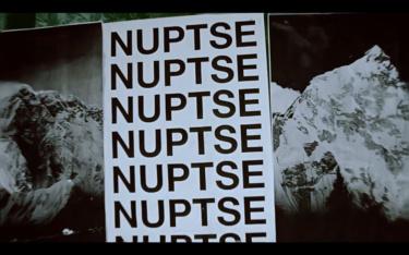 Still image from Nuptse