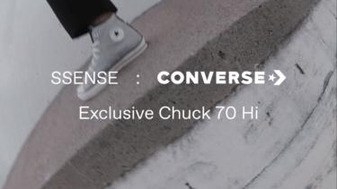 Still image from Ssense X Converse
